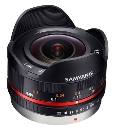 location-fisheye-samyang-7.5mm